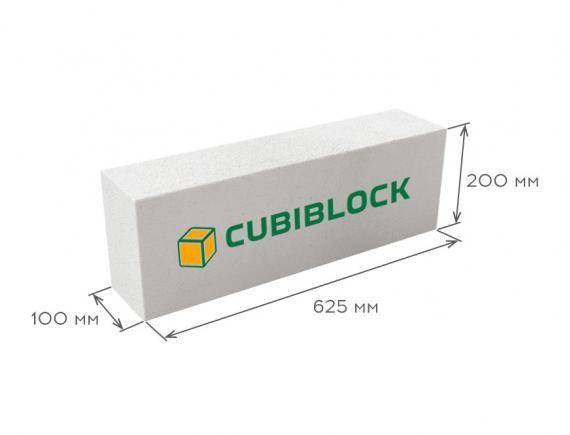 Блок газобетонный перегородочный D500 625*200*100, CUBIBLOCK