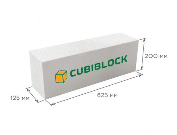 Блок газобетонный перегородочный D500 625*200*125, CUBIBLOCK