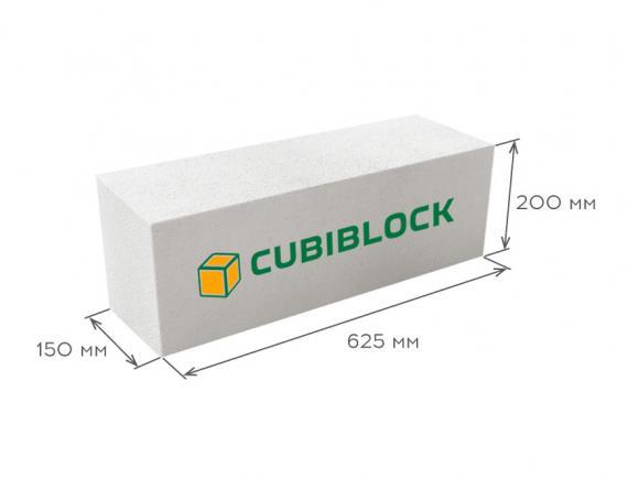 Блок газобетонный перегородочный D500 625*200*150, CUBIBLOCK
