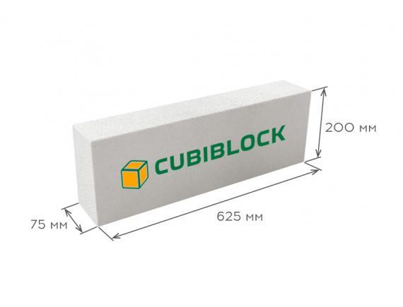 Блок газобетонный перегородочный D500 625*200*75, CUBIBLOCK