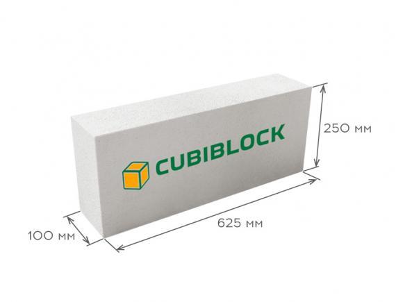 Блок газобетонный перегородочный D600 625*250*100, CUBIBLOCK