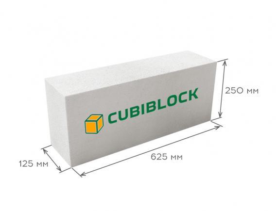 Блок газобетонный перегородочный D600 625*250*125, CUBIBLOCK