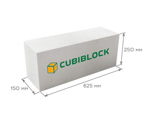 Блок газобетонный перегородочный D600 625*250*150, CUBIBLOCK
