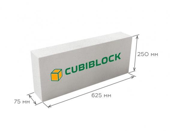 Блок газобетонный стеновой D500 625*250*75, CUBIBLOCK