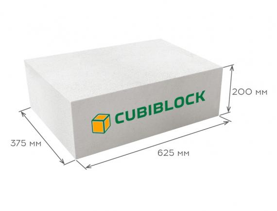 Блок газобетонный стеновой D500 625*200*375, CUBIBLOCK