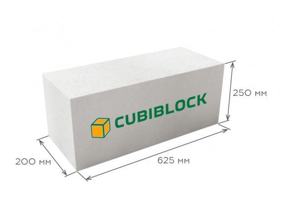 Блок газобетонный стеновой D500 625*250*200, CUBIBLOCK