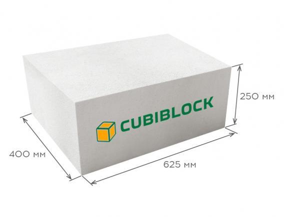 Блок газобетонный стеновой D600 625*250*400, CUBIBLOCK