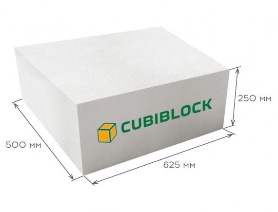 Блок газобетонный стеновой D600 625*250*500, CUBIBLOCK