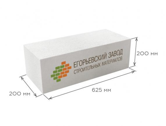 Блок газобетонный стеновой D500 625*200*200, ЕЗСМ