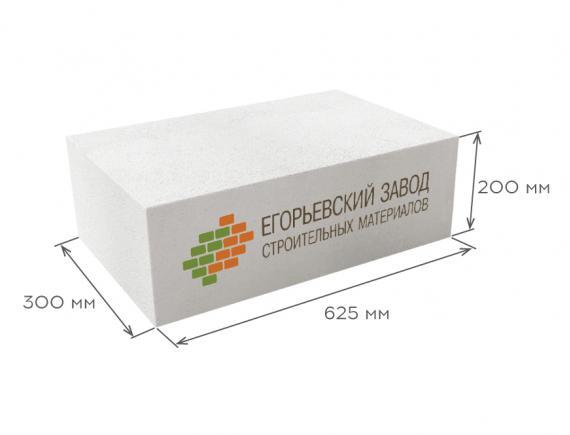 Блок газобетонный стеновой D600 625*200*300, ЕЗСМ