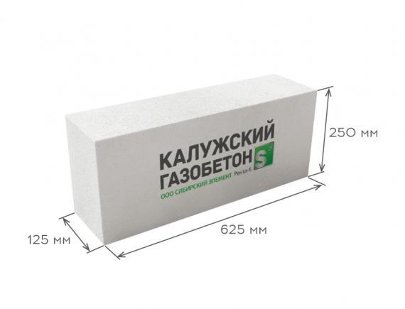 Блок газобетонный перегородочный D400 625*250*125, Калужский газобетон