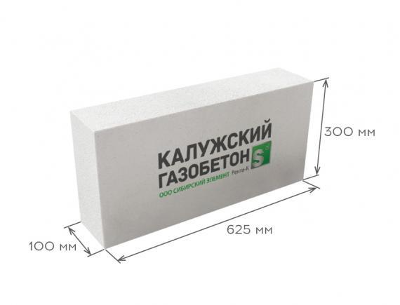 Блок газобетонный перегородочный D400 625*300*100, Калужский газобетон