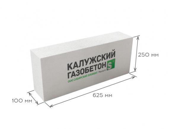 Блок газобетонный перегородочный D400 625*250*100, Калужский газобетон
