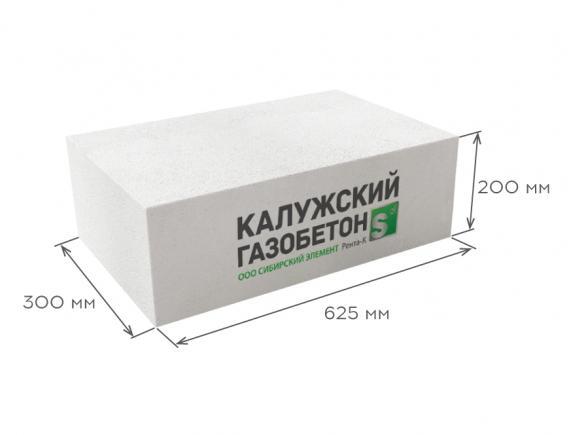 Блок газобетонный стеновой D400 625*200*300, Калужский газобетон