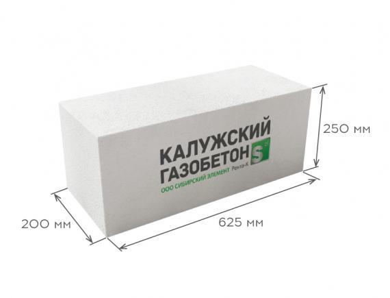 Блок газобетонный стеновой D500 625*250*200, Калужский газобетон