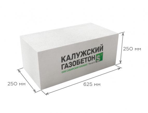 Блок газобетонный стеновой D500 625*250*250, Калужский газобетон