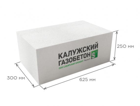 Блок газобетонный стеновой D400 625*250*300, Калужский газобетон