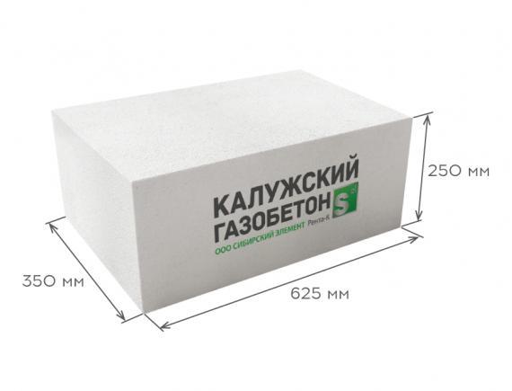 Блок газобетонный стеновой D600 625*250*350, Калужский газобетон