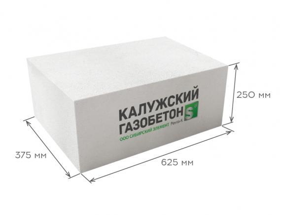 Блок газобетонный стеновой D400 625*250*375, Калужский газобетон
