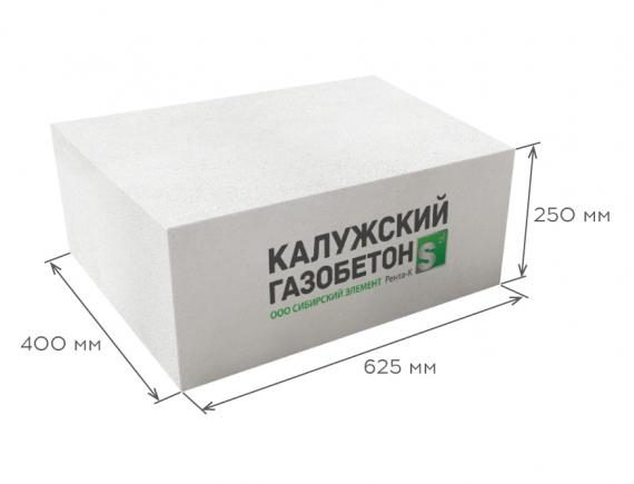 Блок газобетонный стеновой D400 625*250*400, Калужский газобетон