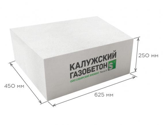 Блок газобетонный стеновой D400 625*250*450, Калужский газобетон