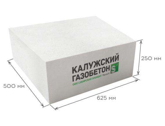 Блок газобетонный стеновой D500 625*250*500, Калужский газобетон