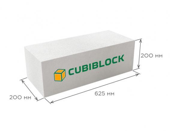 Блок газобетонный стеновой D600 625*200*200, CUBIBLOCK