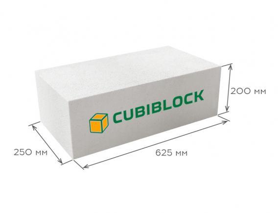 Блок газобетонный стеновой D600 625*200*250, CUBIBLOCK
