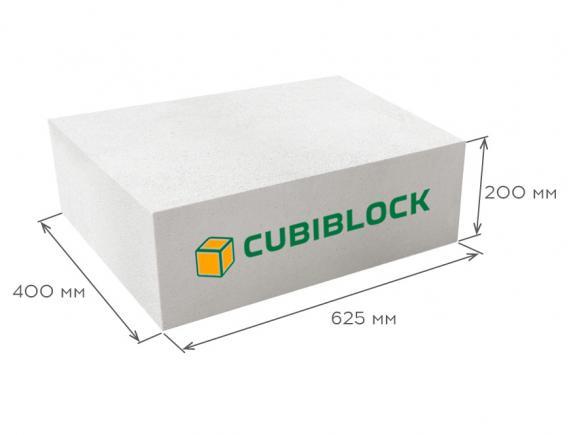 Блок газобетонный стеновой D600 625*200*400, CUBIBLOCK