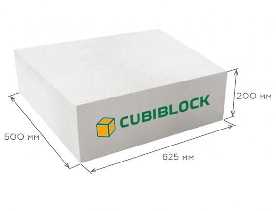 Блок газобетонный стеновой D600 625*200*500, CUBIBLOCK