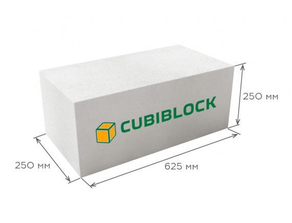 Блок газобетонный стеновой D600 625*250*250, CUBIBLOCK