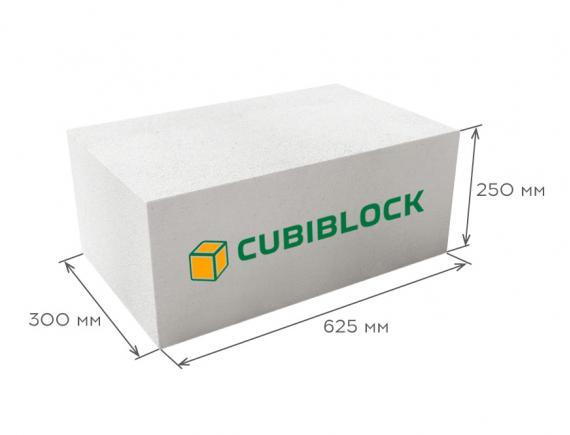 Блок газобетонный стеновой D600 625*250*300, CUBIBLOCK